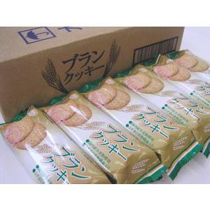 ブランクッキー(80g) 12袋セット キング製菓|shizenkan