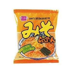 みそラーメン(100g) 健康フーズ