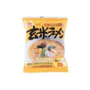 玄米ラーメン(100g) 健康フーズ   ...