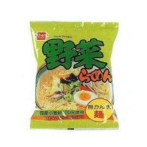 野菜ラーメン(100g) 健康フーズ