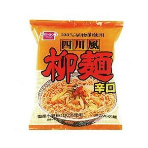 四川風柳麺(辛口)(100g) 健康フーズ