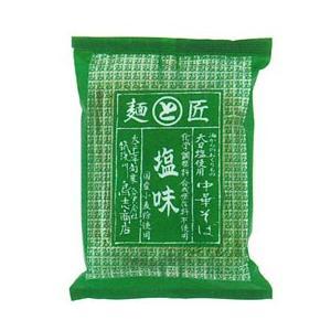 博多中華そば 塩味(120g(麺80g、スープ40g)) 鳥志商店|shizenkan