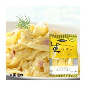 生パスタ フィットチーネ(100g×2食) 本田商店 shizenkan