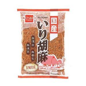 国産いり胡麻(金)(60g) 健康フーズ shizenkan