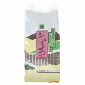 そば茶(300g) 日穀製粉 shizenkan