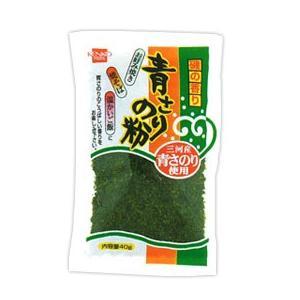 青さのり粉(40g) 健康フーズ shizenkan
