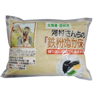 河村さんちの鉄粉ぬか床(1kg) 中村食品|shizenkan