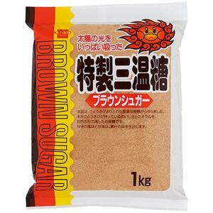 特製三温糖(1kg) 健康フーズ
