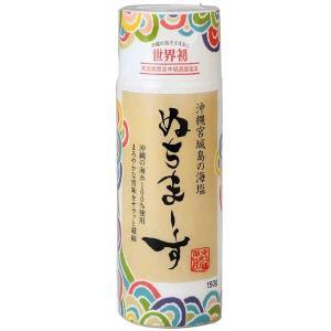 ぬちまーす クッキングボトル(150g) ぬちまーす shizenkan