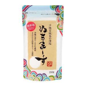 ぬちまーす 詰替用(250g) ぬちまーす shizenkan