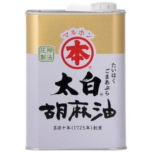 太白胡麻油(1400g) 竹本油脂
