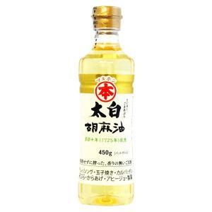 太白胡麻油(450g) 竹本油脂