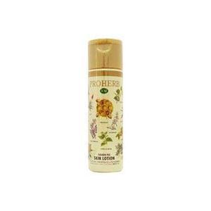 プロハーブ EMホワイト化粧水(120ml) 岐阜アグリフーズ 1回の注文毎にプロハーブサンプルプレゼント|shizenkan