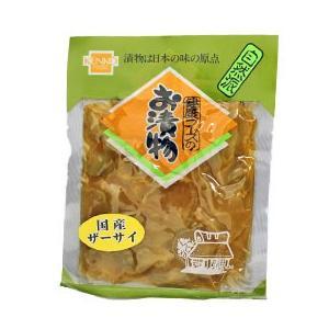 国産ザーサイ(90g) 健康フーズ|shizenkan