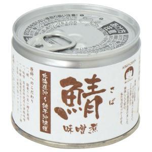 さばみそ煮 缶詰(190g) 伊藤食品