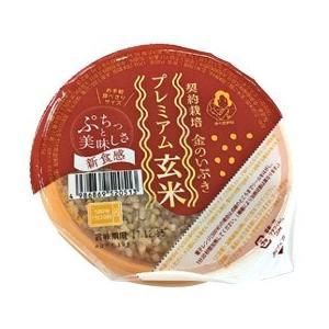 金のいぶき プレミアム玄米ごはん(120g) おくさま印