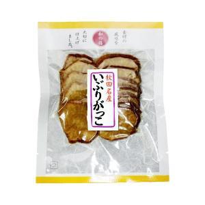 秋田名産いぶりがっこ(スライス)(70g) マルアイ|shizenkan