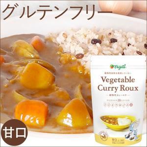 Vegete(ベジテ) 植物性カレールウ 甘口(140g) シエル・ブルー|shizenkan