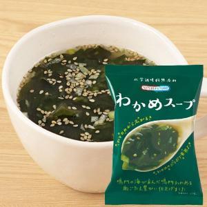 NATURE FUTURe わかめスープ(6.4g) コスモス食品|shizenkan