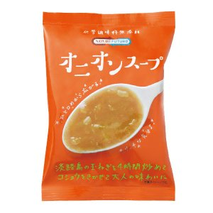 Nature Future オニオンスープ(9.4g) コスモス食品|shizenkan
