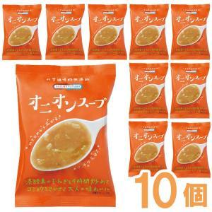NATURE FUTURe オニオンスープ(9.4g×10食) コスモス食品|shizenkan