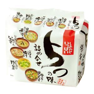 しあわせいっぱいみそ汁 5つの味 詰め合せ(5食(53.6g)) コスモス食品 12月新商品|shizenkan