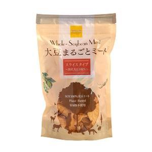 大豆まるごとミート スライス(80g) かるなぁ|shizenkan