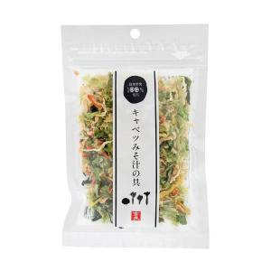 キャベツみそ汁の具(40g) 吉良食品|shizenkan