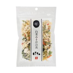 白菜みそ汁の具(40g) 吉良食品|shizenkan