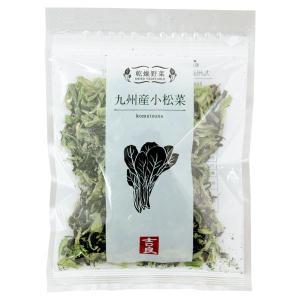 乾燥野菜 小松菜(40g) 吉良食品