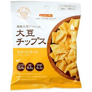 大豆チップス スイートコーン(35g) ビオクラ食養本社|shizenkan