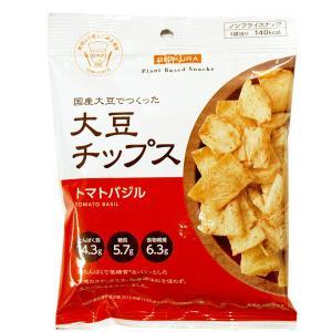 大豆チップス トマトバジル(35g) ビオクラ食養本社 6月新商品 shizenkan