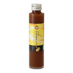 国産濃厚生姜蜜(215g) ミールファーム|shizenkan