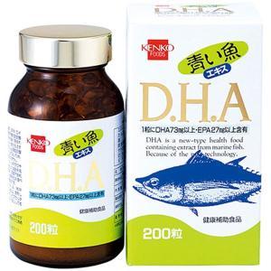 青い魚エキスDHA(200粒) 健康フーズ shizenkan