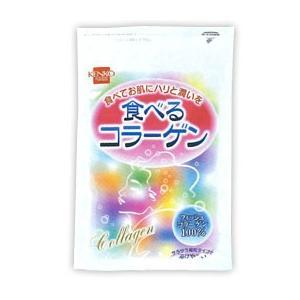 食べるコラーゲン(100g) 健康フーズ shizenkan