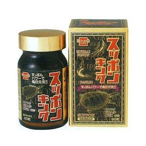 スッポンキング(90粒) 健康フーズ shizenkan