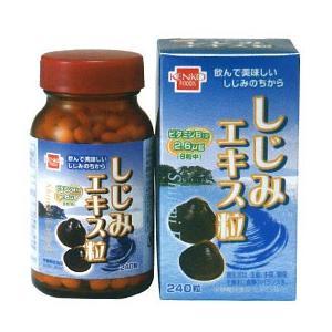 しじみエキス粒(240粒) 健康フーズ shizenkan