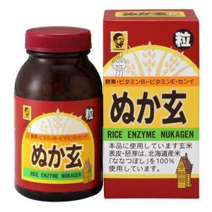 ぬか玄(粒)(560粒) 健康フーズ