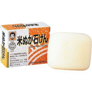 米ぬか石けんS(80g) 健康フーズ|shizenkan