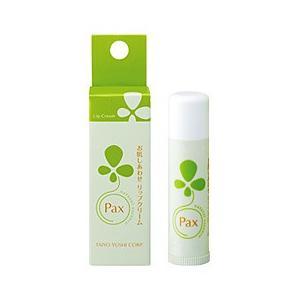 パックスお肌しあわせリップクリーム(4.5g) 太陽油脂|shizenkan