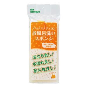 パックスナチュロン お風呂洗いスポンジ(1個) 太陽油脂|shizenkan