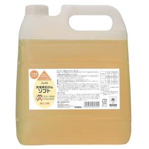パックス 洗濯用石けん ソフト・詰替用(4L) 太陽油脂|shizenkan