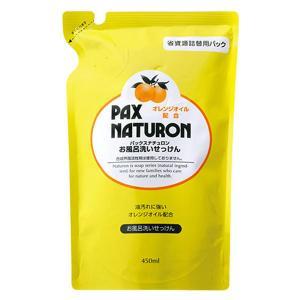 パックスナチュロン お風呂洗い石けん詰替え用(450ml) 太陽油脂|shizenkan