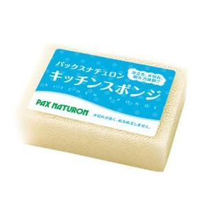 パックスナチュロン キッチンスポンジ(ナチュラル)(1個(8g)) 太陽油脂|shizenkan