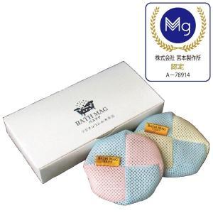 マグネシウムde水素浴 バスマグ(150g×2個) 宮本製作所 1000円クーポン|shizenkan