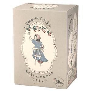有機栽培ですくすく育った あせろらと、かむかむのビタミンC(オーガニックビタミンC)(45g(1.5g×30包)) 創健社 7月新商品|shizenkan