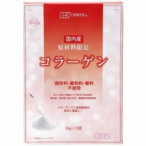 国内産コラーゲン(100g(50gX2)) 創健社 shizenkan