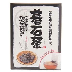 碁石茶(9g(1.5g×6袋)) 大豊町碁石茶協同組合