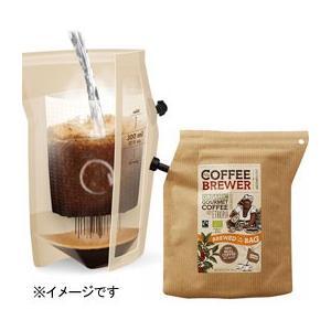 COFFEE BREWER エチオピア・シダモ2(20g) リブインコンフォート shizenkan