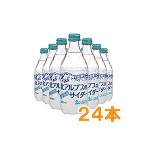 北アルプス・天然水サイダー(360ml) 24本セット 創健...